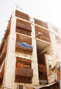 An open building that encourages air circulation in Jeddah, Saudi Arabia
